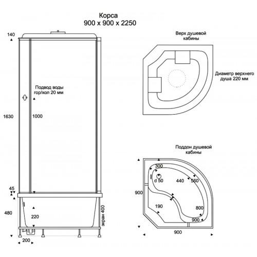 Угловые душевые кабины (и кабинки) | размер и